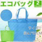 ゆうパケット送料無料 エコバッグ ショッピングバッグ 買い物バッグ 買い物袋 畳める