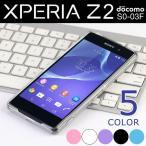 ショッピングエクスペリア DM便送料無料 XPERIA Z2 SO-03F Sony Xperia Z3 SO-01G/SOL26 ケース カバー 【ホークスセール】  TPUケースカバー ソフトケース 半透明