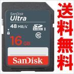 ショッピングsdカード SDカード SDHCカード Ultra 16GB UHS-I 48MB/s Class10 SanDisk サンディスク 海外向けパッケージ品 DM便送料無料
