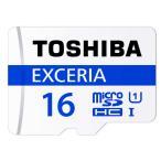 DM便送料無料 microSDカード マイクロSD microSDHC 16GB Toshiba 東芝 UHS-I 超高速48MB/s  パッケージ品