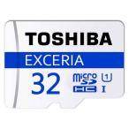 DM便送料無料 microSDカード マイクロSD microSDHC 32GB Toshiba 東芝 UHS-I 超高速48MB/s パッケージ品
