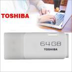 USBメモリ 64gb 画像