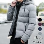 中綿ジャケット ダウンジャケット メンズ 冬用 軽量  ダウンジャケット フード付き おしゃれ 大きいサイズ 暖かい 防風防寒 ショート丈アウター 厚手 4色