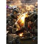 中古:機動戦士ガンダム バトルオペレーション メモリアルビジュアルワークス