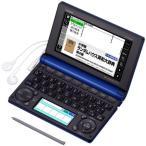 中古:カシオ 電子辞書 エクスワード プロフェッショナルモデル XD-B10000