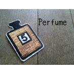 【DM便可】perfumeのモチーフ