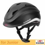 ジュニア用 乗馬ヘルメット SA1(マットブラック) SWING ドイツ製 乗馬用ヘルメット 帽子 黒 子供用 乗馬用品