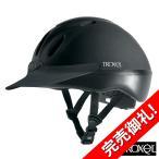 乗馬用ヘルメット TROXEL SPIRIT(マットブラック 黒) 乗馬ヘルメット 帽子 ASTM/SEI認証 乗馬用品