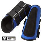 馬用 ネオプレーン・ホースブーツ 左右肢2点セット(青 ブルー) レッグプロテクター Klaus 前肢 後肢 脚ガード 馬具 乗馬用品