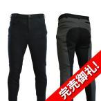 乗馬キュロットNV(黒×グレー 膝革) 男女兼用 乗馬用キュロット パンツ ブリーチ ズボン