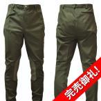 乗馬キュロットKX(緑カーキ 膝革) 男女兼用&女性用レディース 乗馬用キュロット ブリーチ ズボン パンツ