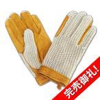 メッシュレザー手袋 乗馬用グローブA ナチュラルカラー(肌色) コットン&レザー