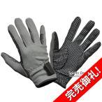 乗馬用グローブH(灰色グレー) スパイダーデザイン 手袋