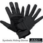 ANKY ライディング・グローブ 合皮手袋 AG21(ブラック 黒) ストレッチ クールマックス アンキー 競技会 乗馬用品