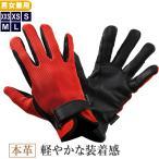 Klaus 乗馬用ワッフル・レザーグローブKE3(レッド×ブラック) 本皮 本革 手袋 赤×黒 牛革