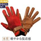 Klaus 乗馬用ワッフル・レザーグローブKE4(レッド×ブラウン) 本皮 本革 手袋 赤×茶色 牛革