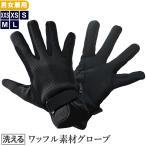 Klaus 乗馬用ワッフル・ライトグローブKF2(黒ブラック) 手袋 軽量 乗馬用品