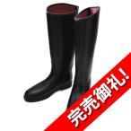 乗馬ブーツ 女性用 防水PVC 乗馬用ロングブーツ(黒ブラック) レディース 合皮靴 長靴 ちょうか ファスナータイプ