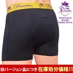 Derriere 男性用パッド付きパンツ メンズ下着 ボクサーパンツ クッション ガード デリア DM1 黒ブラック 白ホワイト