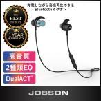 ショッピングBluetooth Bluetooth イヤホン 高音質 ブルートゥース 4.2 AAC ワイヤレス ハンズフリー 通話 スポーツ ランニング ノイズキャンセリング 日本正規品