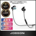 Bluetooth イヤホン 高音質 ブルートゥース 4.2 AAC ワイヤレス ハンズフリー 通話 スポーツ ランニング ノイズキャンセリング 日本正規品