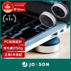 【軽量×コンパクト設計】 ノート パソコン PC 用 / ipad air mini 等 タブレット 用 冷却 スタンド [日本正規品] 持ち運びに便利