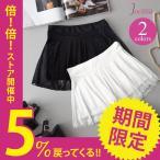 ショッピングペチコート ペチコート ペチパンツ メッシュ スカート付き レース ショートパンツ 透けない レディース インナー ブラック ホワイト 黒 白 JOCOSA 8531