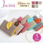 カードケース 名刺入れ 春新作 大容量 20枚収納 オシャレ レザー調 ツートンカラー レディース  JOCOSA 8632