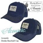 Acoustic/アコースティック デニムベースボールキャップ