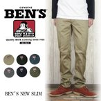 BEN DAVIS ベンデイビス スリムパンツ BEN'S NEW SLIM