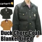 Carhartt/カーハート ジャケット Duck Chore Coat カバーオール