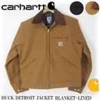Carhartt カーハート デトロイトジャケット DUCK DETROIT JACKET BLANKET-LINED