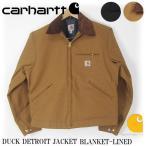 Carhartt �����ϡ��� �ǥȥ��ȥ��㥱�å� DUCK DETROIT JACKET BLANKET-LINED