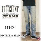 FULLCOUNT/フルカウント ジーンズ 1110Z DECOLOR & STAIN
