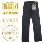 FULLCOUNT/フルカウント 1108EX 25周年モデル 25TH 1108 EXTREME