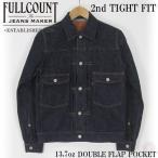 FULLCOUNT/フルカウント 2nd タイトフィット 13.7oz デニムトラッカージャケット DOUBLE FLAP POCKET