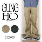 GUNG HO/ガンホー チノパン CHINOS ベーシックチノ 日本製