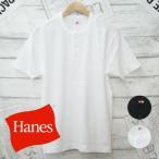 Hanes/ヘインズ 半袖 ヘンリーネックTシャツ