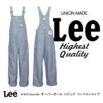 Lee リー WW2 Overalls 大戦モデル オーバーオール コードストライプ