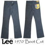 Leeジーンズ Lee RIDERS 200 Boot Cut 1970年MODEL リー ジーンズ