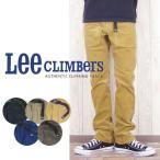 Lee/リー コーデュロイ クライミングパンツ CRIMBING PANTS