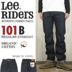 Lee/リー 101-B ストレート ジーンズ BUTTON-FLY Lee AMERICAN RIDERS 日本製