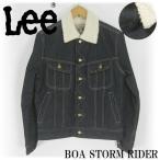 Lee STORM RIDER/リー ボア ストームライダー BOA STORM RIDER リンス