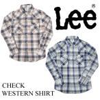 ショッピング春夏 Lee/リー  長袖 チェック ウエスタンシャツ
