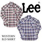 Lee/リー  長袖 ボタンダウン ウエスタンシャツ