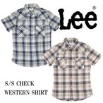 Lee/リー 半袖 チェック ウエスタンシャツ