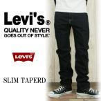 Levi's/リーバイス ジーンズ  522 スリムテーパード リンス