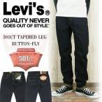 Levi's/リーバイス ジーンズ  501CT テーパードレッグ カスタマイズド ボタンフライ リンス