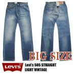 Levi's/リーバイス ビッグサイズ 505 ジーンズ ストレート ライトヴィンテージ