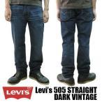 Levi's/リーバイス 505 ジーンズ ストレート ダークヴィンテージ